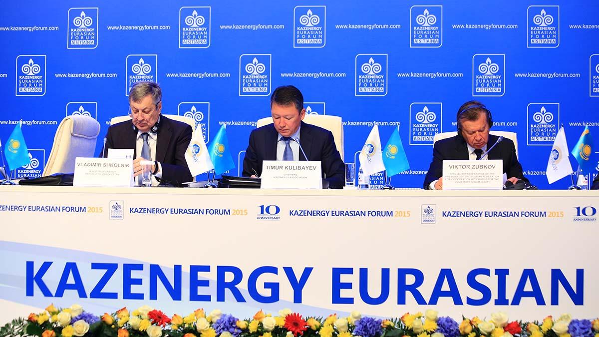 World Energy Week-2021 пройдет в Нур-Султане