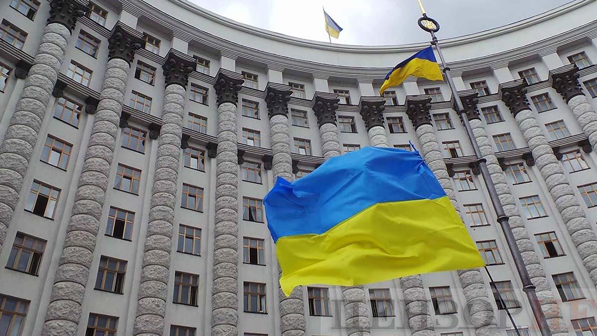 Украина получит финансовую поддержку от МВФ