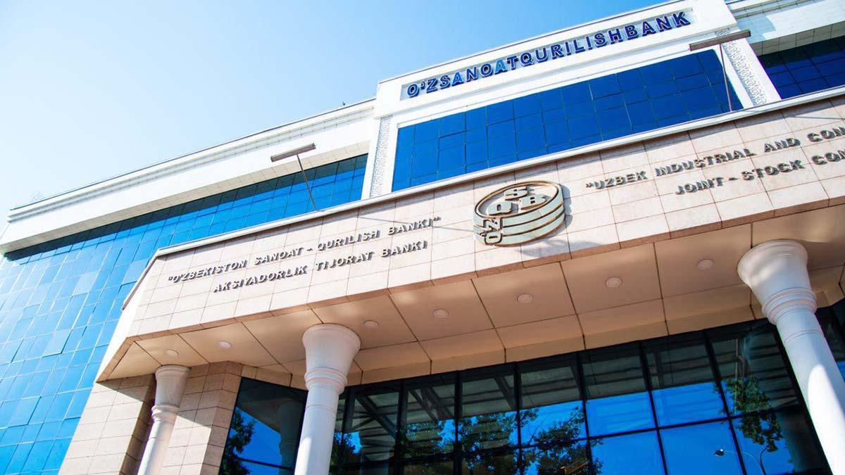 ЕБРР выделил $40 млн на поддержку бизнеса в Узбекистане