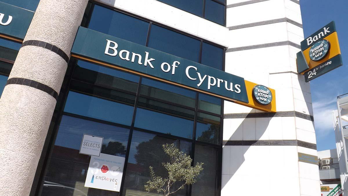 Россия выходит из налогового соглашения с Кипром