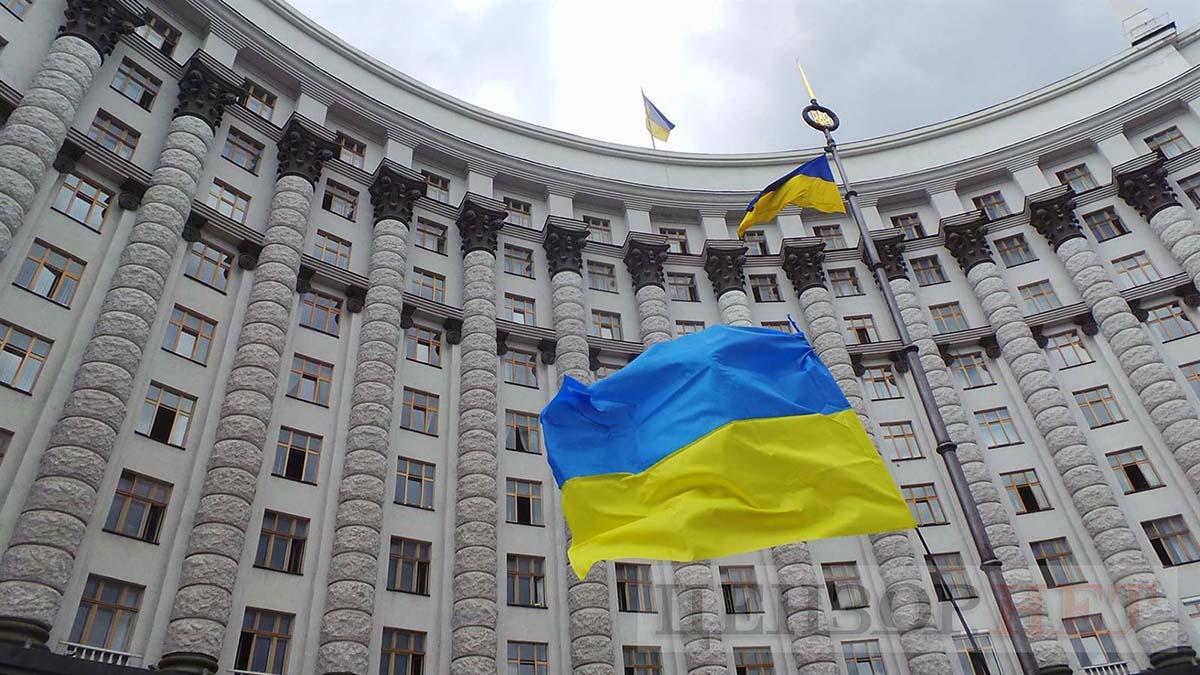 Украина отказалась от торгпредства в России