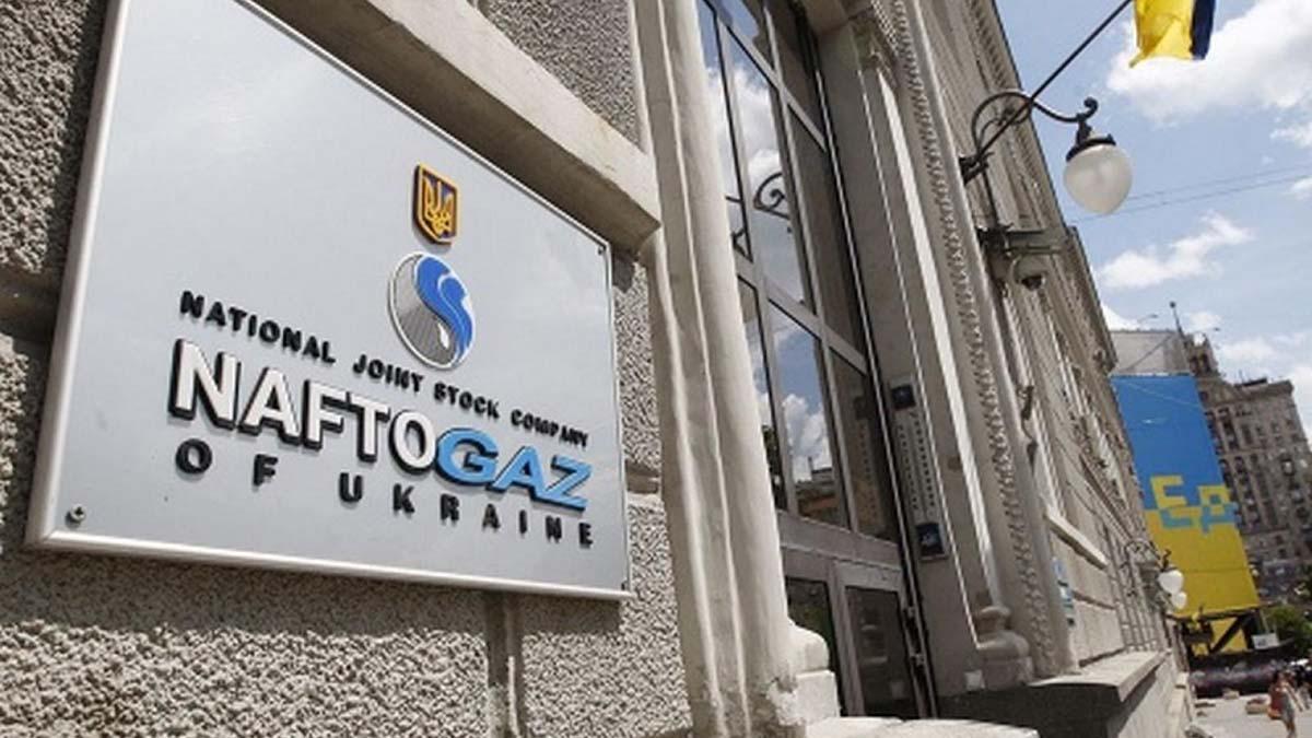 Под давлением МВФ меняется порядок увольнения главы «Нафтогаза»