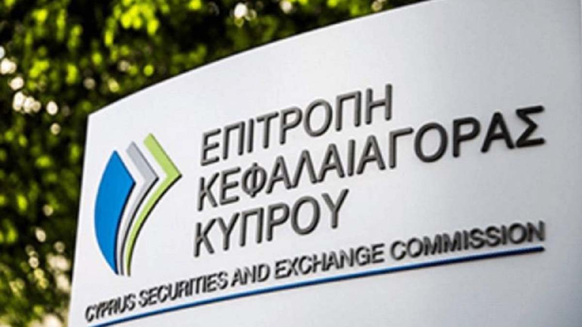 Власти Кипра проверяют обладателей «золотых паспортов»