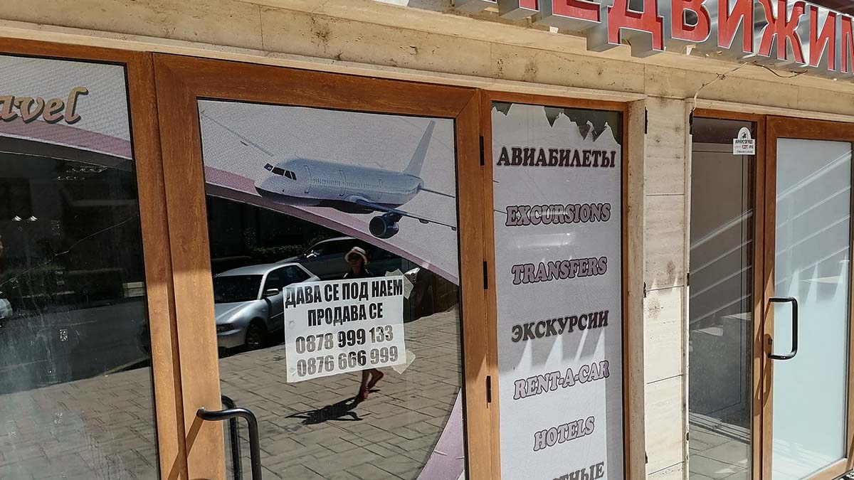 Россияне распродают недвижимость в Болгарии