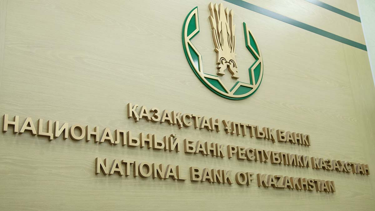 Иностранные банки могут открывать филиалы в Казахстане