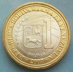 Венесуэльская «Минималка» возьмёт планку в $6