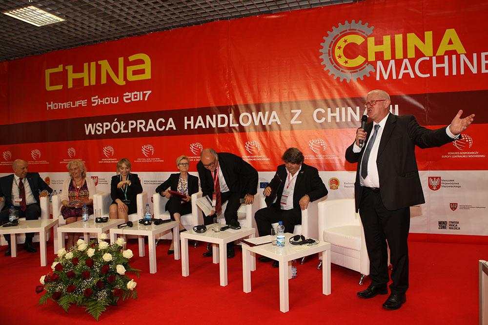 China Homelife — крупнейшая торговая ярмарка в Центральной и Восточной Европе