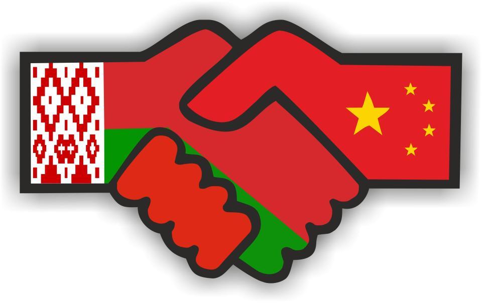 В Китае откроется  Белорусский контактный офис для поддержки экспорта