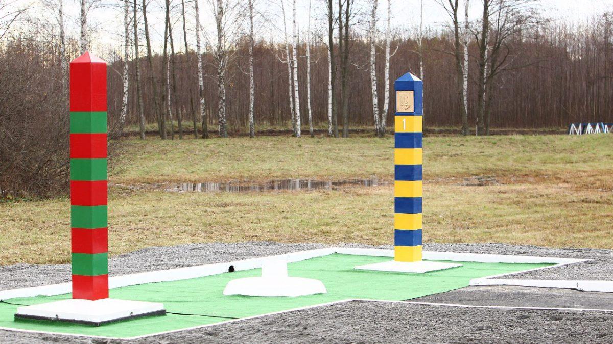Начато укрепление границы между Беларусью и Украиной