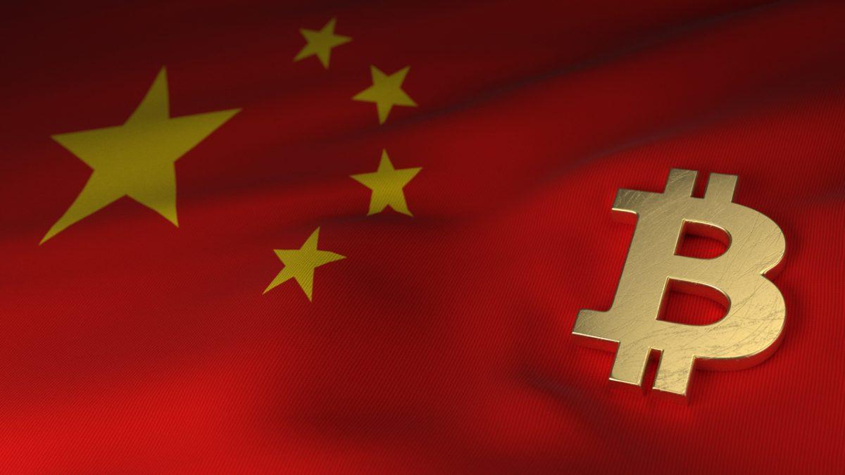 Настороженность китайских властей к криптовалютам не спадает. Заблокировано 3000 счетов