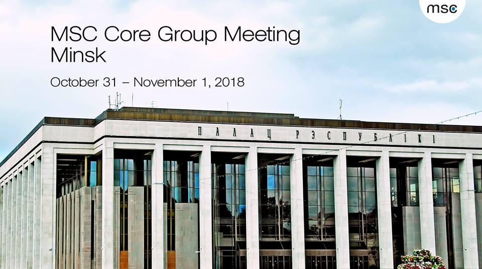 Минск. Началась встреча Основной группы Мюнхенской конференции по безопасности с представителями 70 стран