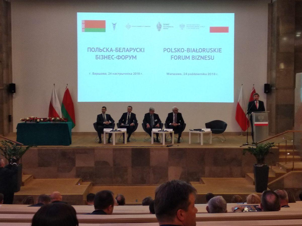 В Варшаве открылся Польско-Белорусский бизнес форум