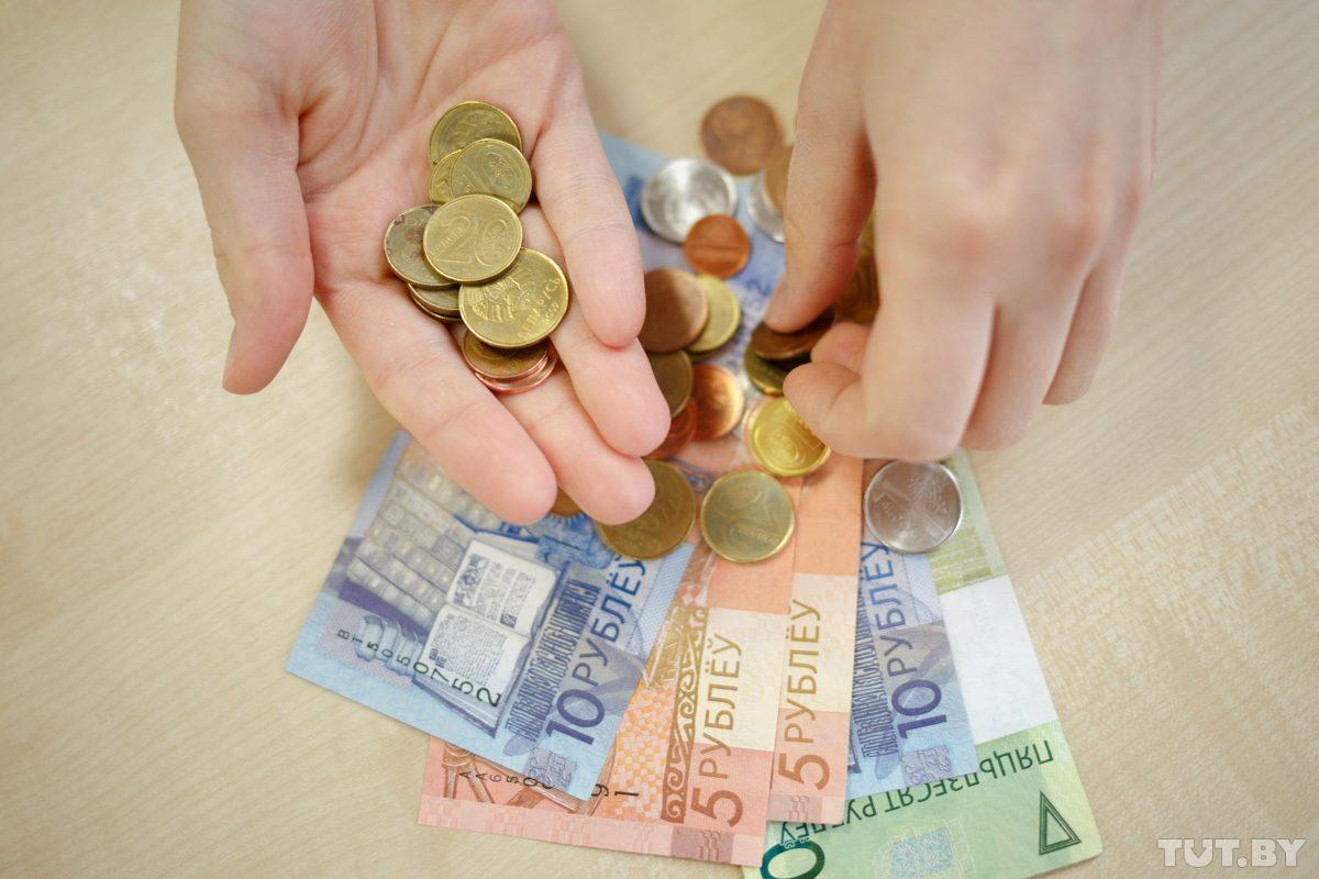 C 1 ноября в Беларуси повысят бюджет прожиточного минимума и пособия при рождении детей