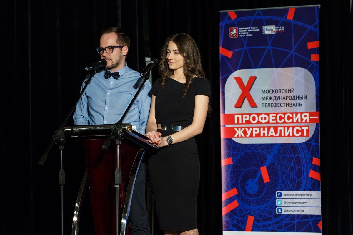 Церемония открытия X Московского международного телефестиваля «ПРОФЕССИЯ – ЖУРНАЛИСТ» состоялась в Центральном Доме журналиста в Москве