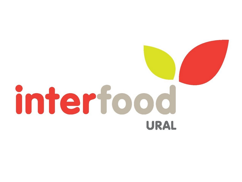 Иван-чай на выставке InterFood Ural–2018 в МВЦ «Екатеринбург-ЭКСПО»