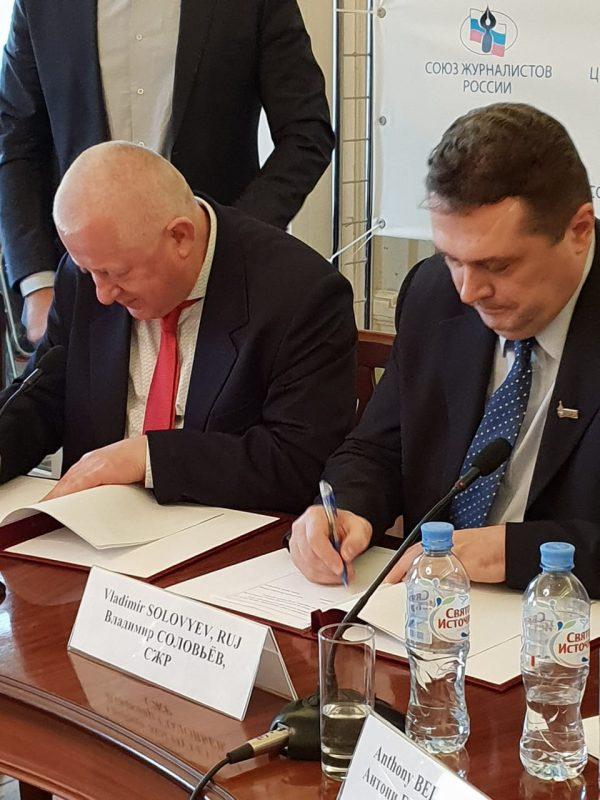 Подписание соглашения о сотрудничестве  между Ассоциецией Польских СМИ и Союзом Журналистов России