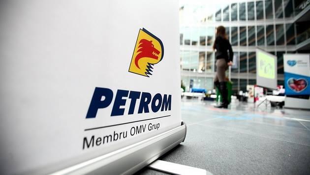 Румынская OMV Petrom открыла новые запасы газа недалеко от действующего месторождения