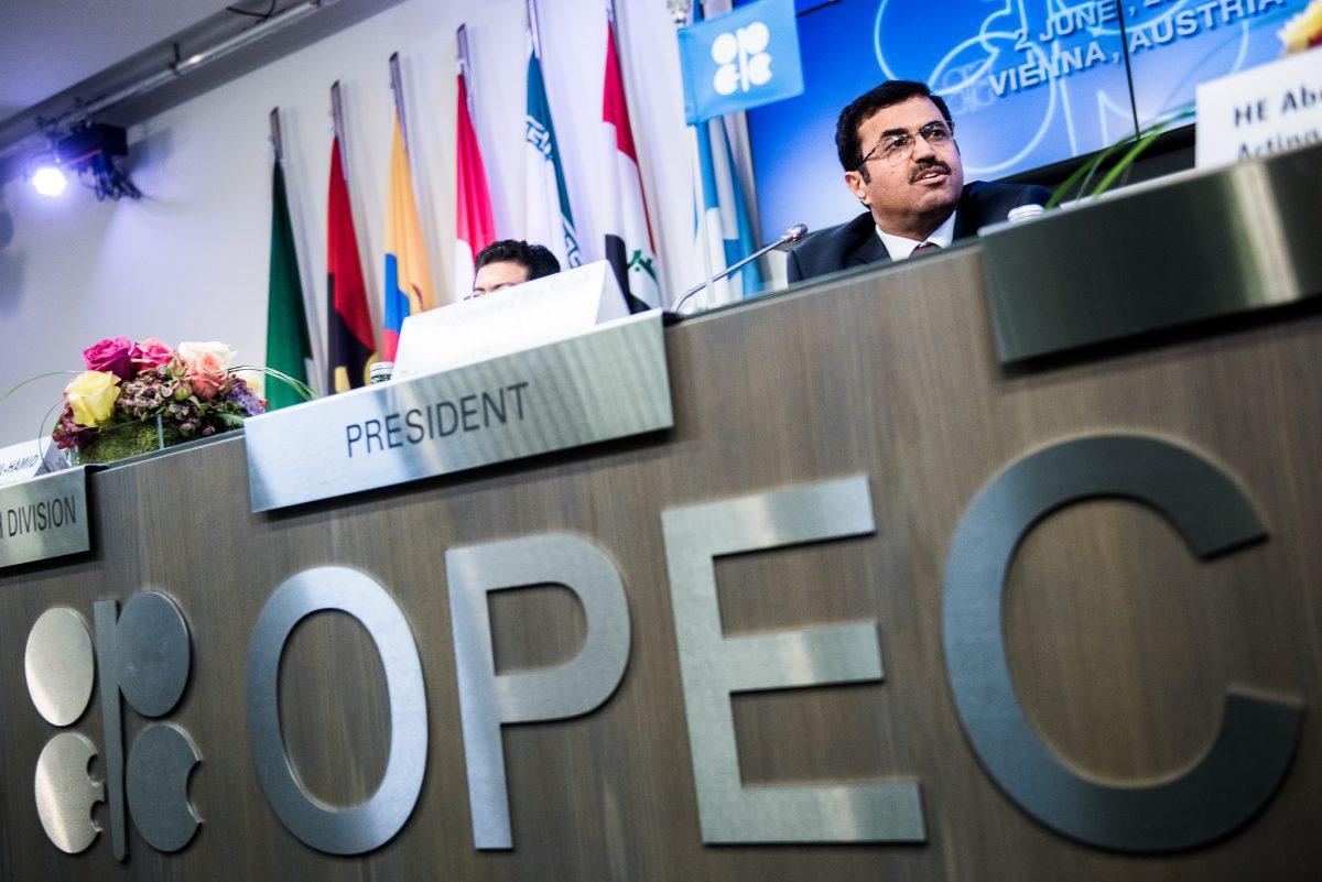 Катар покидает ОПЕК ради добычи газа