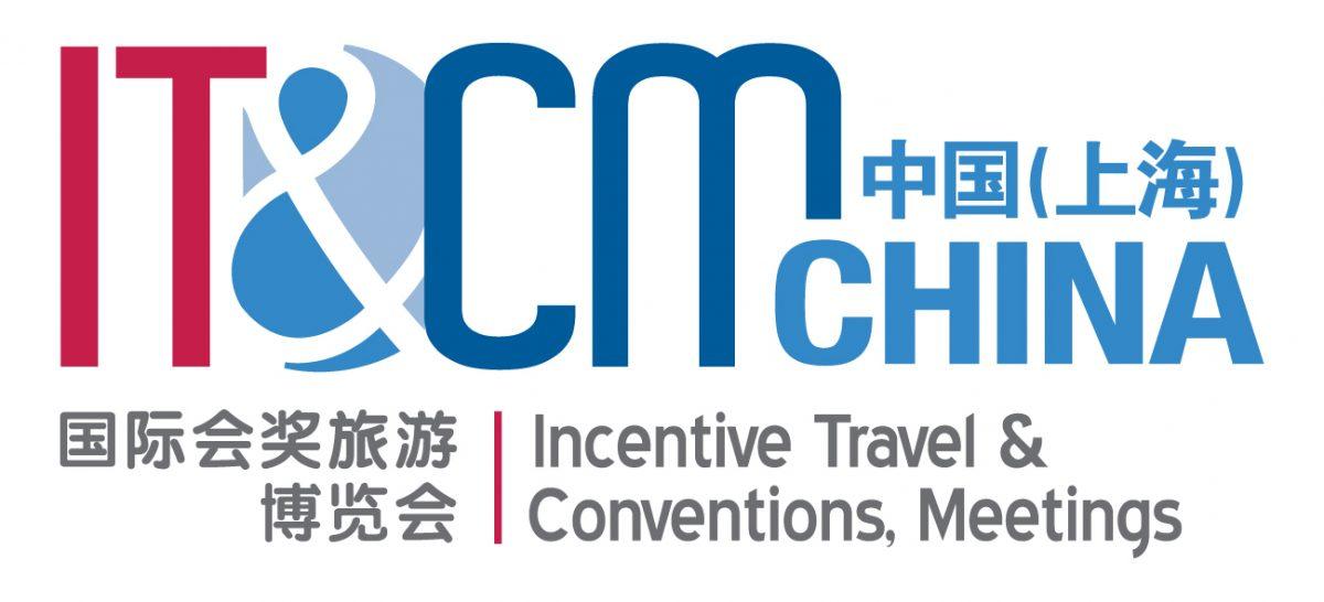 Новые инициативы в IT & CM China и CTW China 2019 имеют твёрдый успех