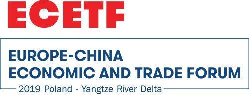 Объявлена дата Европейско-Китайского Торгово-Экономического Форума