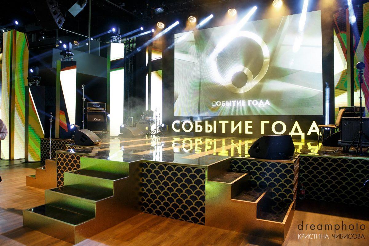 В Москве состоится «Событие года» — профессиональная премия индустрии событийного маркетинга