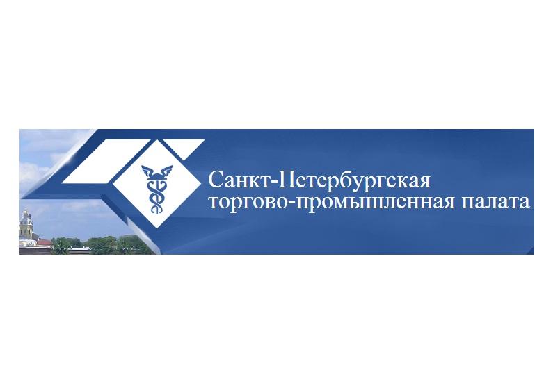 Санкт-Петербургская торгово-промышленная палата примет участие в выставке Export EXPO в г. Варшава