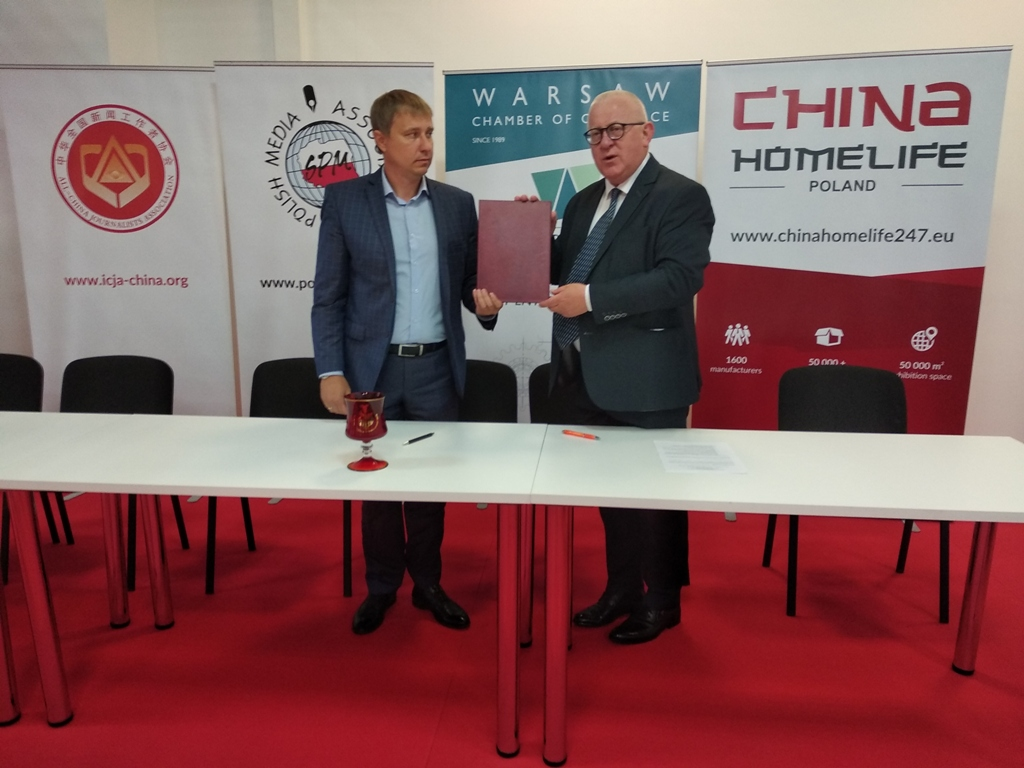 Торгово-Промышленные палаты Варшавы и Смоленска подписали в столице Польши соглашение о сотрудничестве