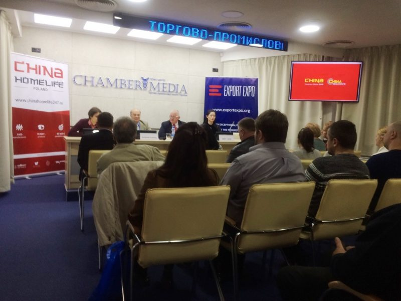 Встреча организаторов China Homelife в Торгово-Промышленной Палате Украины