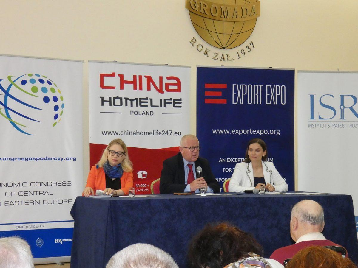 Под эгидой Варшавской Торгово-Промышленной Палаты состоялась конференция  «Мост Европа — Китай»