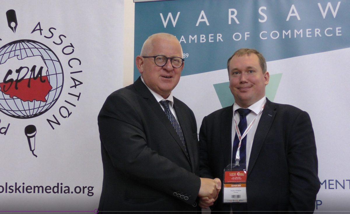 Выставку Export Expo посетил представитель Торгово-Промышленной палаты России